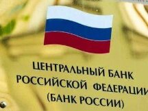 俄罗斯央行与12家银行成立小组 测试数字卢布