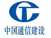 C114中国通信网携手比特币之家,深度布局比特币领域