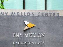 纽约梅隆银行宣布将支持加密交易平台Pure Digital