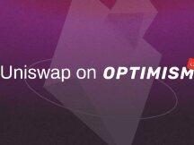 Uniswap开启Layer2阶段,正式登陆Optimistic Ethereum