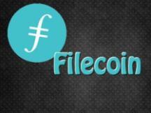 25%区块奖励已确定将直接释放 FIL价格几何?