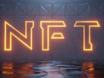 NFT对艺术品收藏能起到什么作用?