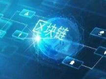 中国推出新的版权保护区块链