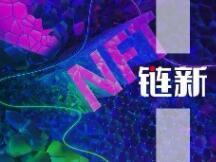 加密艺术策展人F-NFT罗:NFT永远没有真相