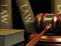 涉比特币领域犯罪问题审视与司法应对