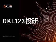 QKL123 投研 | 大盘波动率持续下降,资金回流主流币