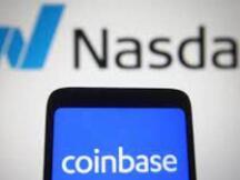 加密第一股Coinbase今晚上市 参考价250美元
