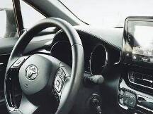汽车巨头丰田与加密货币交易所合作,探索数字货币和区块链的使用