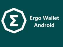 什么是Ergo钱包?它有哪些功能特点?
