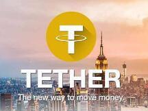 Tether流通量突破500亿美元,超过美国多数银行受保存款