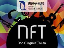 NFT,究竟是风口还是骗局?