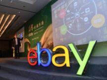 eBay朝虚拟货币迈出第一步:英国网站将开放比特币交易