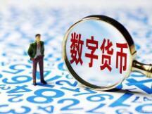深圳率先面向香港居民开展数字人民币跨境支付测试