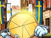 瑞典央行完成数字货币试点第一阶段