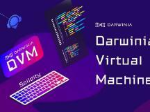 达尔文智能合约解决方案:达尔文虚拟机(DVM)