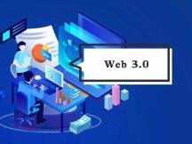 Web3.0 爆发前夜,这些答案告诉你为什么很多项目大涨