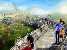 R3 Corda 企业版将在中国区块链服务网络(BSN)上线