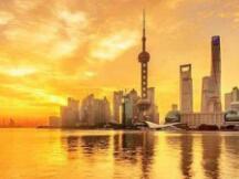 央行行长易纲:上海可以在人民币自由兑换等方面先行先试