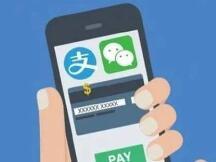 全球支付网络崭露头角,比特币不是最优选择