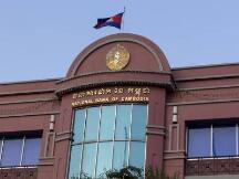 柬埔寨央行签署协议开发区块链技术