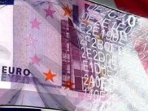 法国央行邀请埃森哲、汇丰等企业试验数字欧元
