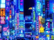 日本央行数字货币计划明年将更加清晰