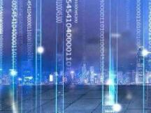 激活数据要素潜能 人民银行启动金融数据综合应用试点