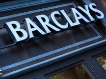 巴克莱私人银行:比特币几乎是'不可投资'