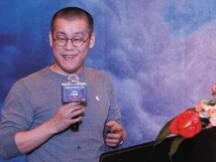 比特基金发起人李笑来在首届中国比特币产业峰会上的演讲全文
