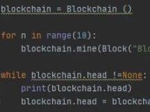 初学者用Python搭建区块链