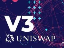 商榷Uniswap V3的几个争议问题