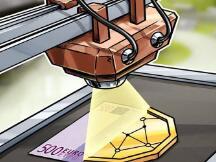 迪拜执法官员:数字货币将很快取代现金