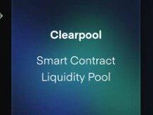 无抵押借贷再添新丁 Clearpool推单一流动性池赋予存款人自主性