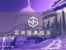 美国立法者聚焦加密货币发展和监管