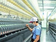 区块链应用于纺织服装行业,能带来什么改变?