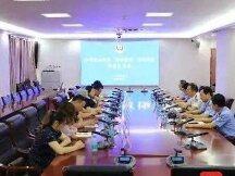 全国首例!江苏破获新型区块链新案 涉案资金达80亿