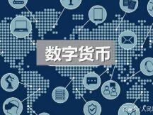首个央行数字货币应用场景落户北京丰台