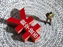 回顾 2020 CBDC 进展 :中国已经听牌 欧美日争相追逐