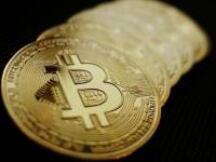 西班牙国际银行向瑞士客户开放比特币交易服务