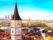 瑞士区块链法案第一阶段开始生效,新监管模式受欢迎