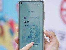 数字人民币App更新,24家银行正式接入数字人民币互联互通平台