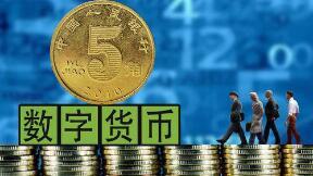 """数字货币""""记账规则""""体系的四大原则"""