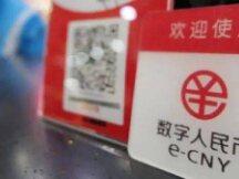 陆晓丽:中央银行数字货币 金融科技时代的必然趋势