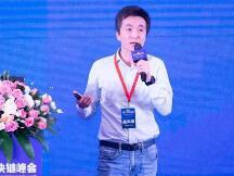 加佳科技杨炜祖:区块链赋能大宗产业数字化升级