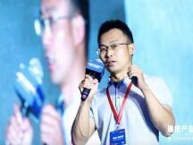 杭州区块链国际周丨1475IPFS创始人王青水:Web3.0时代,IPFS和Filecoin将成为基石