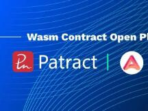 Acala 携手 Patract 共同推进 Wasm 合约开放平台计划