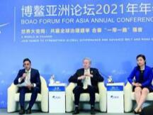 上海证券报:数字货币探路国际化,央行高层对比特币明确定义