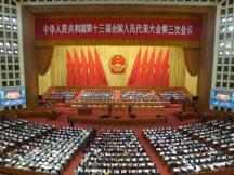 2020年四省八市区块链专项政策盘点:北京发文引关注,各省市产业竞赛日趋激烈