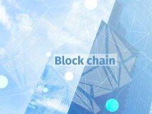 以产业区块链提升数字化转型质量