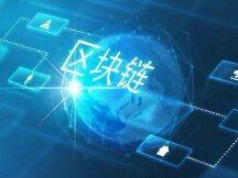 """宁波""""区块链""""建设加速,在建项目总投资超6亿元"""